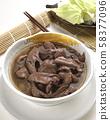 麻油料理-台湾小吃,麻油猪肺 58377096