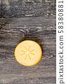 orange juicy persimmon 58380881