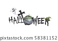 Halloween Text Banner. Isolated on white background. watercolor illustration. 58381152