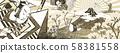 日本拼贴画16复古 58381558