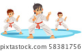 Cute vector character child . Illustration for martial art poster. Kid wearing kimono and karate 58381756