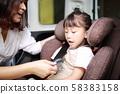 初級座椅(兒童座椅,安全帶,車門,複製空間,後座,微型車) 58383158