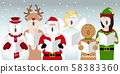 christmas character choir 58383360