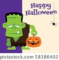 Happy Halloween. Cartoon green monster character holding pumpkin with Halloween signboard - vector character 58386402