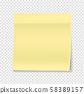 Office yellow sticker memo on isolated background. 58389157
