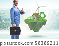 Green energy anc ecology concept with businessman 58389211