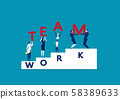 five businessmen holding teamwork word. Team work business partnership management and collaboration concept. vector 58389633