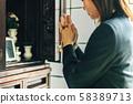 Prayer legal prayer altar pray 58389713