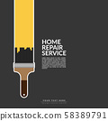 paint roller paint yellow color over house logo isolated on black background. creative home renovation service and painting concept, logo design template with space for your company text. 58389791