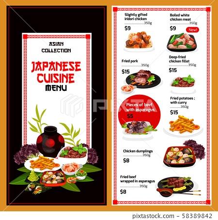 Vector Japanese cuisine dishes menu 58389842