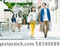 쇼핑 쇼핑 거리 생활 58390689
