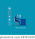 business man sit on chair office Syndrome infographic ( Hypertension , Glaucoma , Trigger finger , Migraine , Low back pain , Gallstone , Cystitis , Stress , Insomnia , Peptic ulcer 58391646