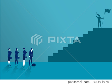 Businessman looking the stairs. On top at the peak of success. . Business challenge search way to success goal. 58391970
