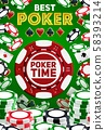 Poker cards, chip stakes, casino game 58393214
