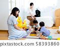 부모와 자식 3 조 부모와 자식으로 즐기는 58393860