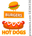Burgers and Hot Dogs Meal, Signs with Dishes Vector 58394336