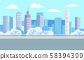 Modern Buildings, Downtown and Cityscape Vector 58394399