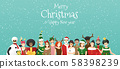 Merry Christmas and Happy New Year, group of teens in Christmas costume concept 58398239