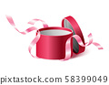 Red pink opened 3d realistic round gift box with flying off ribbons and place for your text 58399049