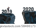Businessman looking into future 2020 from 2019 58400173