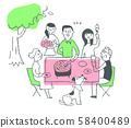 바베큐를하는 가족 핑크 58400489