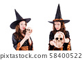 Witch isolated on the white background 58400522