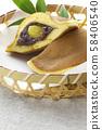 Chestnut dorayaki 27 58406540