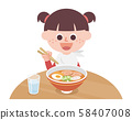 Girl eating ramen 58407008