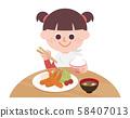 Girl eating fried shrimp set meal 58407013