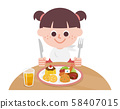 Girl eating lunch plate 58407015