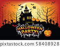 Castle, haunted house and ghost hands, tomb on full moon night. illustrator Vector Eps 10. 58408928
