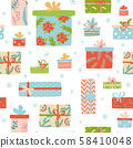Gift Christmas pattern seamless background with gift boxes. Gift pattern Cute cartoon style vector 58410048