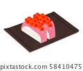 Kamaboko with salmon roe 58410475
