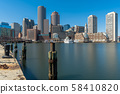 Boston skyline from Fan Pier at the afternoon with smooth water river, Massachusetts, USA downtown skyline, United state of America, Architecture and building with tourist concept 58410820