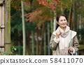 Travel, senior, autumn 58411070