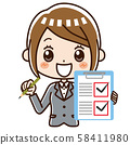 Business woman check confirmation 58411980
