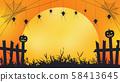Spooky halloween background 58413645