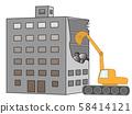 건물 철거 공사 58414121