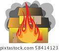 건물 화재 58414123
