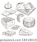 Set of different images of cheese, basil leaves and garlic. Cheese on a wooden board. 58418019