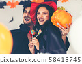 Party Halloween holiday.  Young couple party 58418745