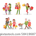 Christmas Holiday Shopping, Family and Friends 58419687
