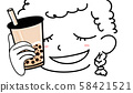 台湾旅行木薯奶茶 58421521