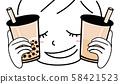 台湾旅行木薯奶茶 58421523
