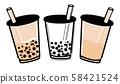 台湾旅行木薯奶茶 58421524