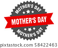 mother's day sign. mother's day red-black circular 58422463
