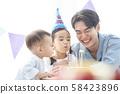 Lifestyle family birthday 58423896