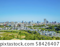 A panoramic view of Sendai City (Sendai City, Miyagi Prefecture) 58426407