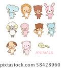 동물 세트 58428960
