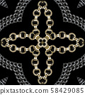 Golden and blue chain on black. Luxury pattern. 58429085